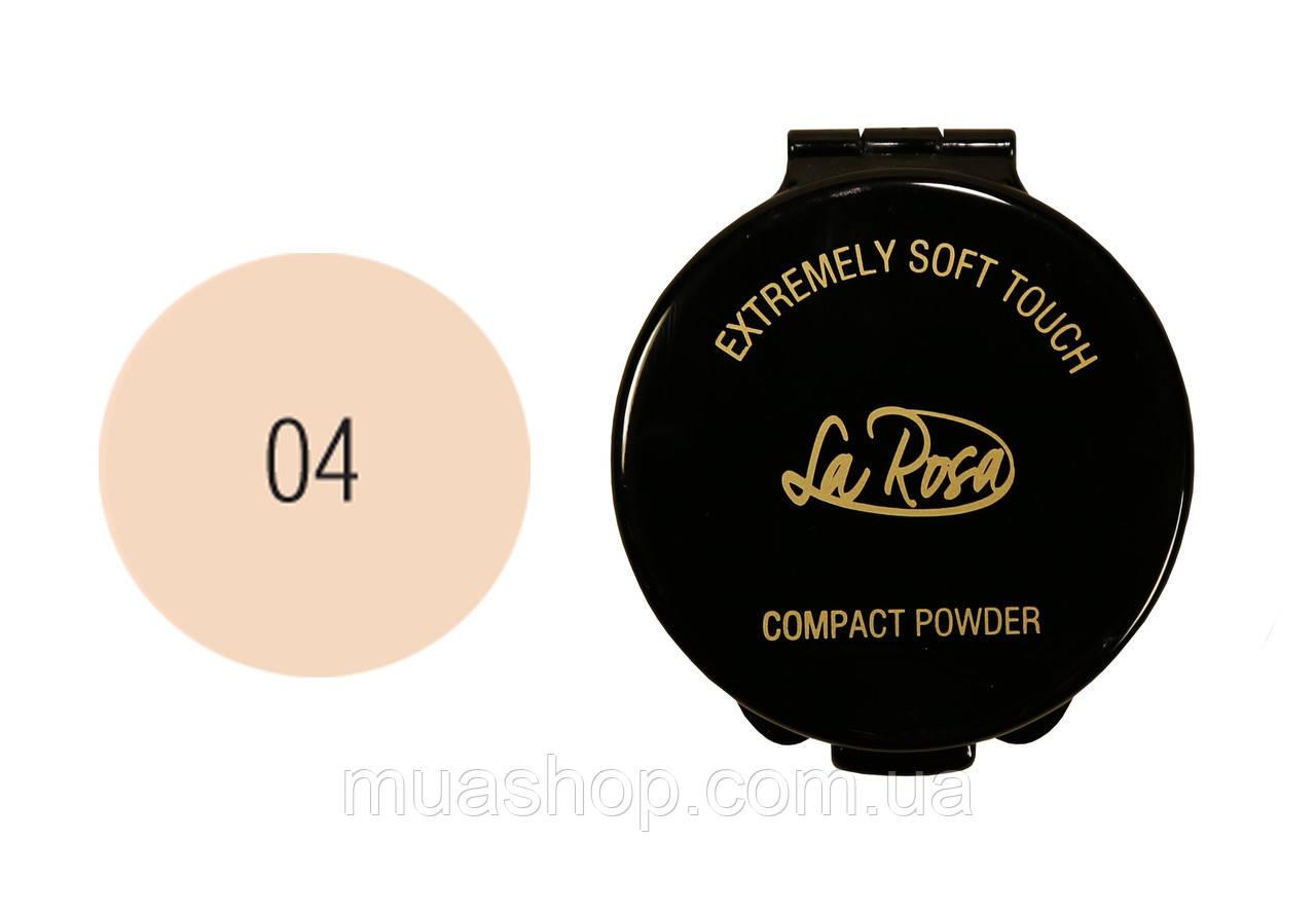 Пудра компактная La Rosa Extremely Soft Touch (LP 902-4)