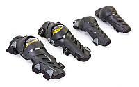 Комплект мотозащиты (колено, голень + предплечье, локоть) 4шт SCOYCO ICE BREAKER  (черно-желтый), фото 1