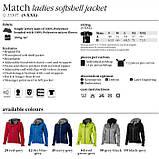 Куртка женская с капюшоном на флисе Softshell Lady тм Slazenger \ es - 33307, фото 10