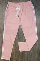 Женские цветные джинсы с лампасами, полубатал. Пудра