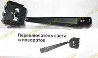 Переключатель света и поворотов Ваз 2108 2109 Заз 1102 1103 Таврия Славута