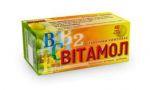 Витамол №80 -  содержат 10 самых важных витаминов