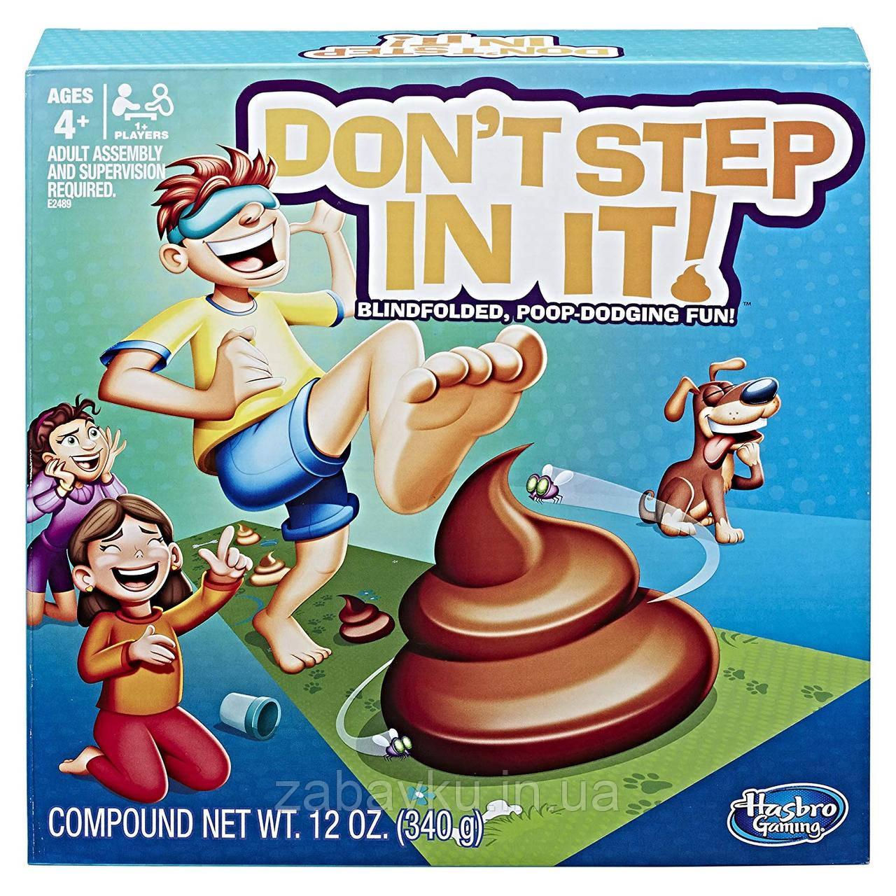 Дитяча гра Не наступи Don´t Step In It оригінал, Hasbro