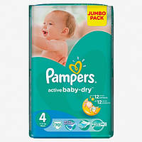 Подгузники детские Памперс Pampers Актив бэйби Activ baby  7-18 кг 70 шт, Унисекс, 4 (Maxi)