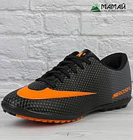 Футзалки бампы Nike Mercurial - Футбольная обувь реплика