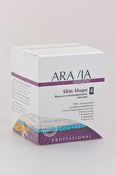 "ARAVIA Professional Organic Крем для моделирующего массажа ""Slim Shape"", 550 мл"