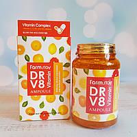 Витаминная ампульная сыворотка FARM STAY Dr V8 Vitamin Ampoule 250 мл