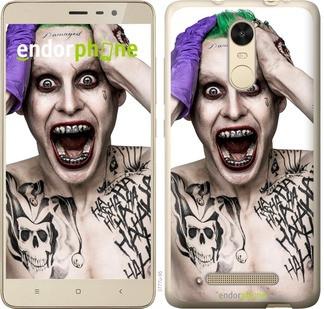 "Чехол на Xiaomi Redmi Note 3 Отряд самоубийц v6 ""3777c-95-571"""
