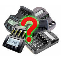 Рекомендации по выбору зарядного устройства