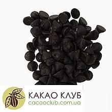 Шоколад черный 71% Schokinag (Германия) кондитерский в дропсах.