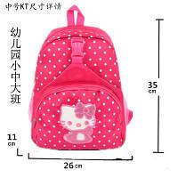 Рюкзак детский Hello Kitty в ассортименте 4 вида, фото 1