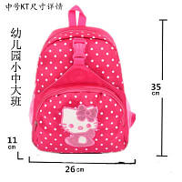 Рюкзак детский Hello Kitty в ассортименте 4 вида