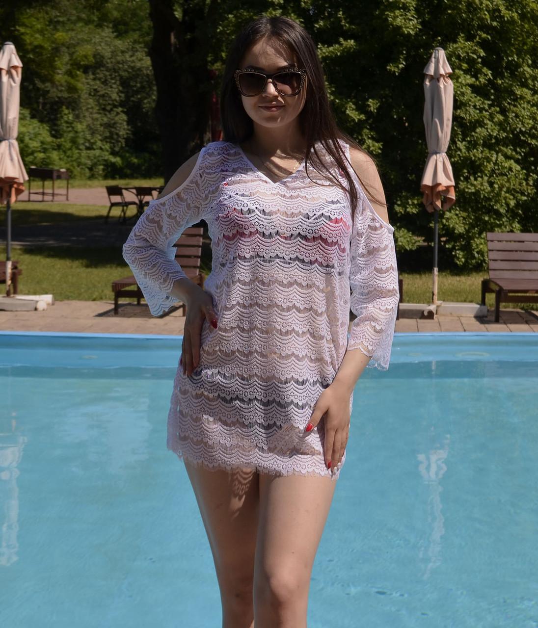 Пляжное платье реснички с открытыми плечами размер 42-44