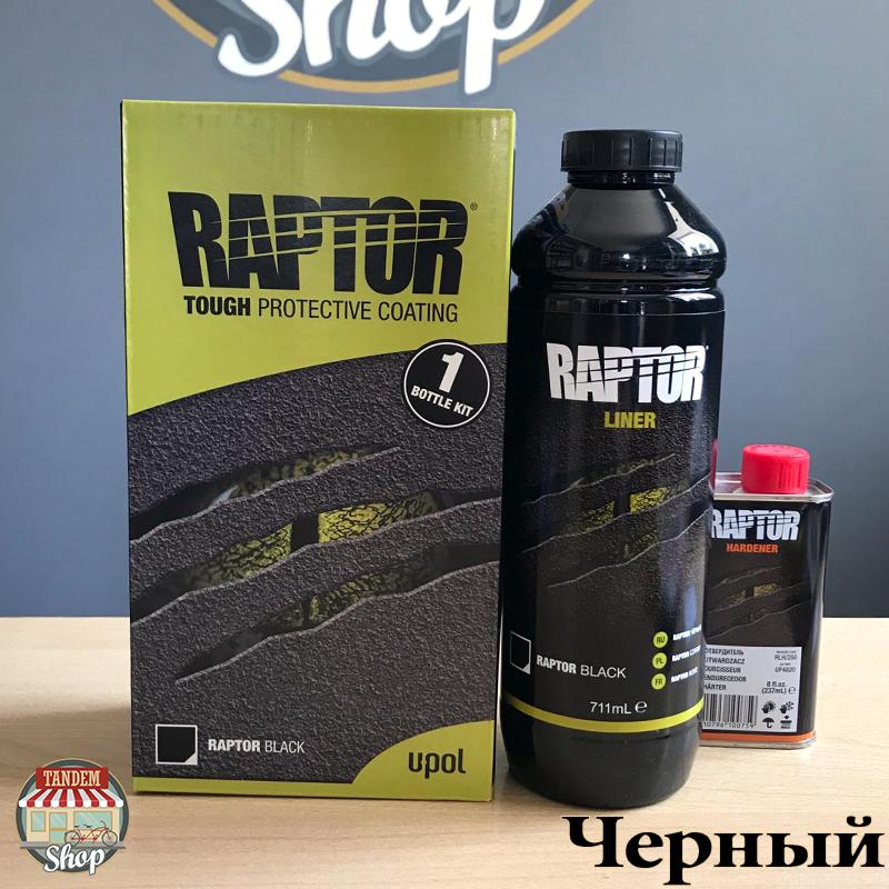 U-POL RAPTOR™ Защитное покрытие повышенной прочности (краска), 1 литр Черный