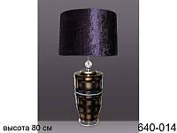 Светильник с абажуром Lefard 80 см 640-014