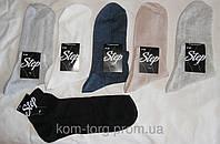 Носок мужской сетка Step в ассортименте 500шт