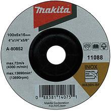 Зачисних диск по нержавійці вигнутий Makita 115 мм (A-80640)