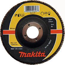 Пелюсткові диск для нержавійки цирконій Makita 125 мм K120 (P-65523)