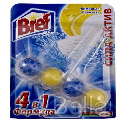 Гигиенический блок  Bref Power Aktiv Лимонная свежесть 53 г