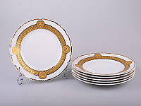 Набор тарелок 25 см Moritz Zdekauer 6 пред 655-464