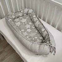 Кокон-гніздечко, бейбінест, ліжечко для немовлят, люлька Зірки на сірому