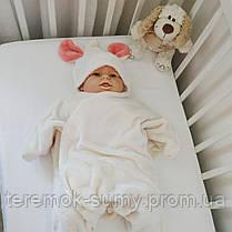 """Спальник детский плюшевый  """"Звездочка"""" молочный"""