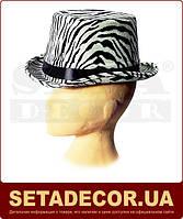 "Шляпа  ""Цилиндр"" зебра карнавальная синт ткань"
