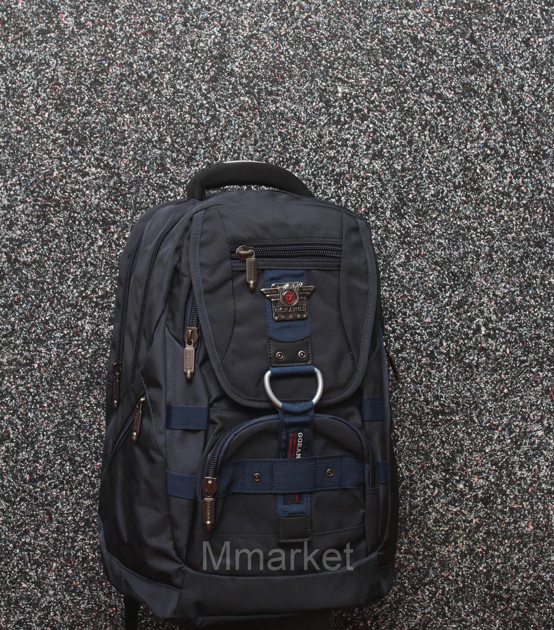 Мужской повседневный городской рюкзак с отделом для ноутбука Gorangd
