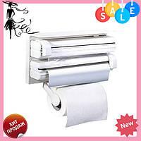 Кухонный диспенсер для пленки, фольги и полотенец Kitchen Roll Triple Paper Dispenser   держатель полотенец