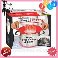 Силиконовая крышка невыкипайка для кастрюли Spill Stopper (Спилл Стоппер)