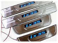 Накладки на пороги внутренние с подсветкой нерж китай Hyundai ix-35