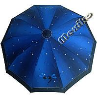 Зонт ZEST, полуавтомат серия 10 спиц, расцветка Точка с запятой, фото 1