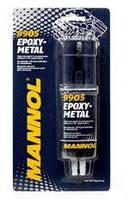 MANNOL EPOXY-METAL -  КЛЕЙ ДЛЯ МЕТАЛУ 30 Г. (9905) (144) (9905)