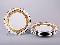 Набор тарелок 17 см Moritz Zdekauer 6 пред 655-463
