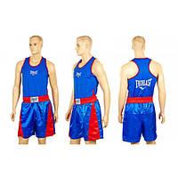 Форма для бокса ELAST (синий)