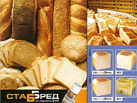 Улучшитель хлеба