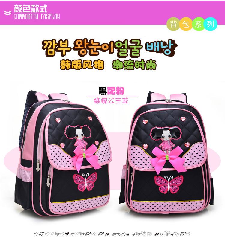 Купить детский ортопед рюкзак в харькове рюкзак polar 38099-05