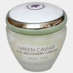 Восстанавливающий крем для век Зеленая икра