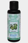 Базовое масло Авокадо