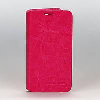 Кожаный чехол книжка для Lenovo A328 розовый