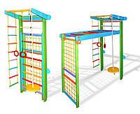 Спортивный уголок Трансформер  225см  цветной для детей