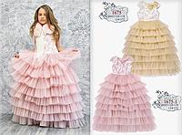 Выпускное нарядное платье для девочки  (пудра и крем) р-р 140