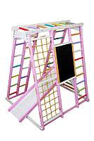 Детский спортивный комплекс Babygrai розовый