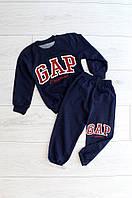 Спортивный костюм детский синий (маломерит) Уценка мальчик\девочка