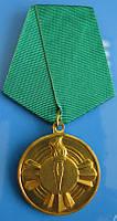 Медаль 10 лет Саурской революции Афганистан