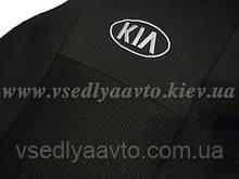 Авточехлы KIA Rio (Киа Рио) с 2012-2015 гг.