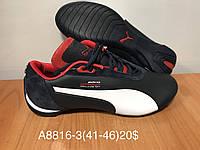 Мужские кроссовки Puma Petronas оптом (41-46)