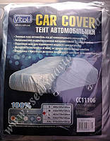 Тент на автомобиль CC11106 XXL серый Polyester 572х203х120