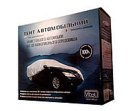 Тент на автомобиль CC11105 XXL/Polyester/серый/572х203х120