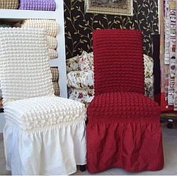 Натяжные чехлы на стулья с оборкой, Турция 6 штук (Много цветов)